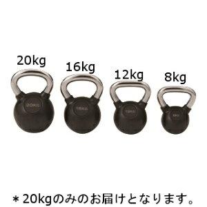 エバニュー ダンベル ケトルベル20kg ETB474 特殊送料【ランク:C】 【ENW】 【QCB27】