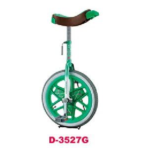 ダンノ 一輪車 ブリヂストン D3527G スケアクロウ一輪車 16インチ(グリーン) D-3527G 特殊送料【ランク:お見積り】 【DAN】 【QCB02】