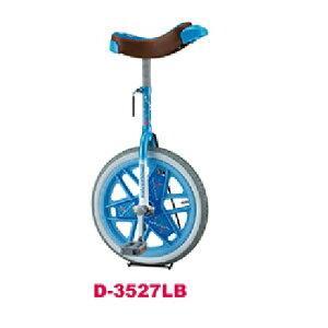 ダンノ 一輪車 ブリヂストン D3527LB スケアクロウ一輪車 16インチ(ライトブルー) D-3527LB 特殊送料【ランク:お見積り】 【DAN】 【QCB02】