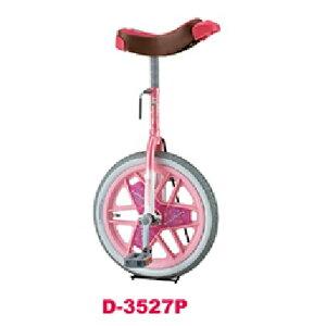 ダンノ 一輪車 ブリヂストン D3527P スケアクロウ一輪車 16インチ(ピンク) D-3527P 特殊送料【ランク:お見積り】 【DAN】 【QCB02】