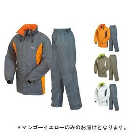 レインスーツ ボルダー マンゴーイエロー/Mサイズ ( 28043543 / HN10287324 )【 ロゴス 】【QBJ38】