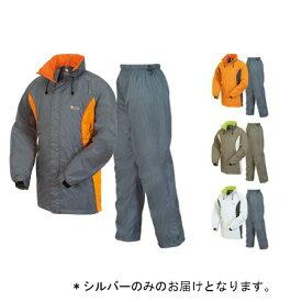 レインスーツ ボルダー シルバー/Mサイズ ( 28043763 / HN10287332 )【 ロゴス 】【QBJ38】
