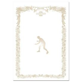 スポーツ種目別賞状用紙 卓球 ( FD13-88 / UNX10299468 )【 ユニックス 】【QBJ38】
