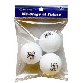 試合用練習球 ゲームスタープラボール 3個入り ( NX28-53 / UNX10299474 )【 ユニックス 】【QCA41】
