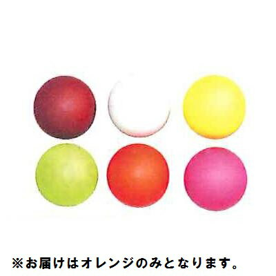 ボール オレンジ ( GS-210-オレンジ / SNL10300857 )【 サンラッキー 】【QBH12】