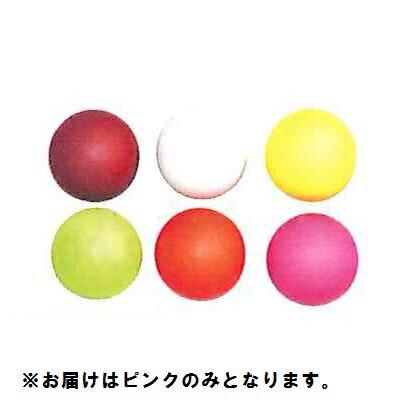 ボール ピンク ( GS-210-ピンク / SNL10300859 )【 サンラッキー 】【QBH12】