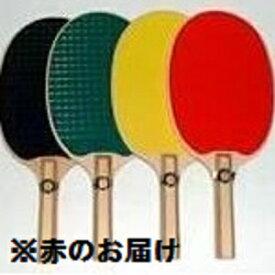 Rラケット 赤 ( SF-R-赤 / SNL10300954 )【 サンラッキー 】【QBJ38】