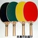 Rラケット 黒 ( SF-R-黒 / SNL10300956 )【 サンラッキー 】【QBH12】