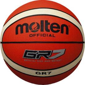 バスケットボール(7号球) ( BGR7OI / MTN10320557 )【 モルテン 】【QCB27】