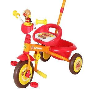 三輪車(アンパンマン ME/押し手棒付き) ( YA-3208 / CAG10321877 )【 キャプテンスタッグ 】【QCA41】