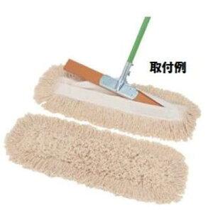 モップスペア (白糸) 60cm S-3930 (SWT10322485)【送料区分:見積り】【QCB02】