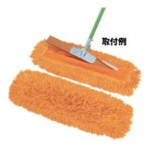 モップスペア (オレンジ糸) 90cm S-3933 (SWT10322487)【送料区分:見積り】【QCB02】