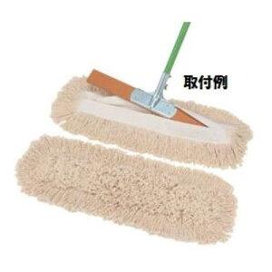 モップスペア(白糸)120cm S-3936 (SWT10322488)【送料区分:見積り】【QCA41】