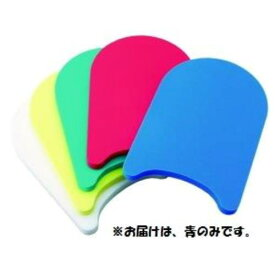 三和体育 スポーツ用具 学校用具 ビートボードM型 青 S-8440 特殊送料【ランク:B】 【SWT】 【QCB27】