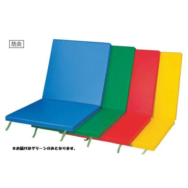 室内外兼用軽量2ツ折カラーマット スベリ止付 90×180×5 (グリーン) S-9215 (SWT10323022)【送料区分:別途】【QBI07】