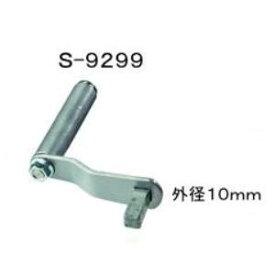 ハンドルJ3 凸型 10MM S-9299 (SWT10323066)【送料区分:見積り】【QCA04】