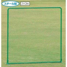 三和体育 スポーツ用具 学校用具 防護ネット FR型 2X2M S-9463 特殊送料【ランク:H】 【SWT】 【QCB02】