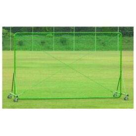 三和体育 スポーツ用具 学校用具 移動式防護ネット E型 2.5X4M S-9474 特殊送料【ランク:お見積り】 【SWT】 【QCB02】