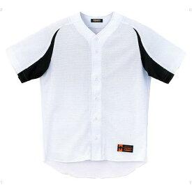 ジュニア ユニフォーム コンビネーションシャツ Sホワイト×ブラック ( JDB43M-SWBK / DES10349914 )【 デサント 】