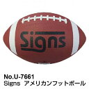 U-7661 Signs アメリカンフットボール (CAG10361502) 【 CAPTAINSTAG 】【QBH33】