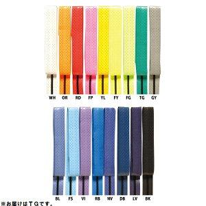 KGT109-TG アナスパイラルグリップテープ ターコグリーン (KMN10373368) 【 キモニー 】【QCA41】