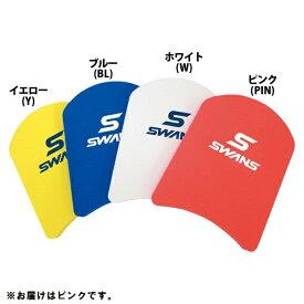 SA9-PIN ビート板 ピンク (SWS10373954) 【 スワンズ 】【QCB27】