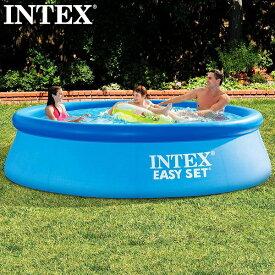 プール 家庭用 水遊び 子供 ベビー インテックス イージーセット プール 305 ( CAG10381210 / U-28120 )【QCB27】