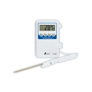 73080 デジタル温度計 H-1 隔測式プローブ 防水型 (SSO10389476) 【 シンワ測定 】【QCB02】