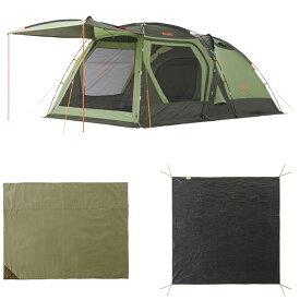 テント セット シート 防水マット ロゴス 4人 ゆったり PANEL スクリーンドゥーブル XL チャレンジセット ( HN10389849 / 71809540 )