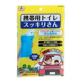 M-9650 携帯用トイレ スッキリさん (CAG10394783) 【 キャプテンスタッグ 】【QCA04】