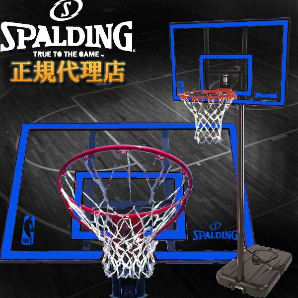 バスケットゴール 【 スポルディング × フィールドボス コラボ 】 ( 77767jp / SP10402545 )【 スポルディング バスケットゴール バスケットボール ゴール 】【QBI35】