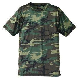 658901-104 ドライクールナイスカモフラージュTシャツ W/L (UNA10419266) 【 ユナイテッドアスレ 】