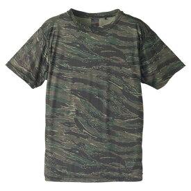 658901-107 ドライクールナイスカモフラージュTシャツ タイガー (UNA10419270) 【 ユナイテッドアスレ 】