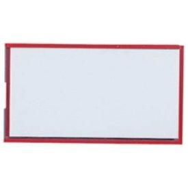 #78622 マグネットケース赤 中紙45x87 (AC10419897) 【 アーテック 】【QBJ38】