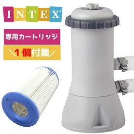 カートリッジフィルター ポンプ フィルターポンプ 循環ポンプ プール用 キャプテンスタッグ ( CAG10507481 / U-28637 )【QCA04】