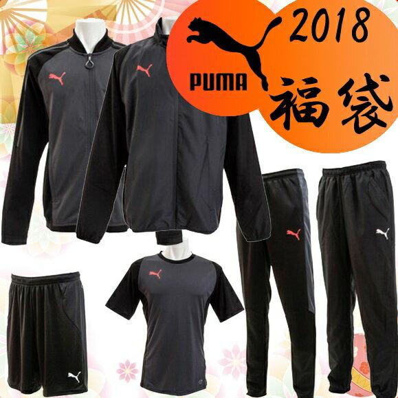 【送料無料】 SOC-10000 2018年 PUMA 福袋 メンズ サッカーアイテム(6点セット) (JSP10518932) 【 PUMA 】【QBI25】