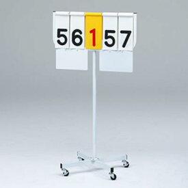 TOEILIGHT トーエイライト スコアボード 得点板JR4 B-2643 特殊送料【ランク:39】 【TOL】 【QCA04】