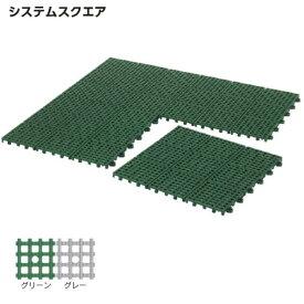 三和体育 SANWATAIKU マット システムスクエア(60枚組) S-7208 特殊送料【ランク:】 【SWT】 【QCB27】
