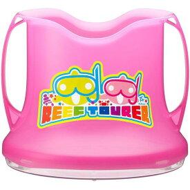RA0506-P ワイドビュースコープ ピンク (REE10632719) 【 ReefTourer 】【QCB27】