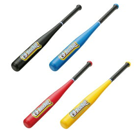 野球 バット CS ジュニアカラーバット (CAG10690752) 【 CAPTAINSTAG 】【QBJ38】