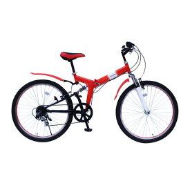 自転車 折りたたみ自転車 自転車 折りたたみ MG-FCP266E FIELD CHAMP WサスFD-MTB26 6SE レッド【MMG】【QBJ38】