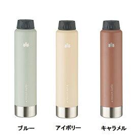 水筒 ステンレス 水筒 細い 水筒 小さい 携帯オアシス・真空ロングスピナー【HN】【QCA04】