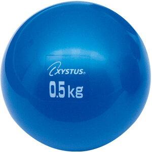 ボール 0.5kg メディシンボール H-7163 H7163 ソフトメディシンボール0.5K【TOL】【QCB27】