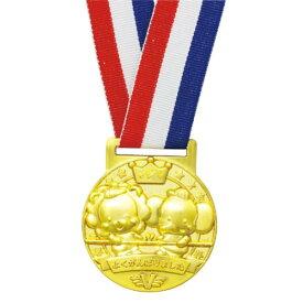 メダル 幼稚園 運動会 メダル プレゼント 運動会 #3595 3D合金メダル つなひき【AC】【QCB27】