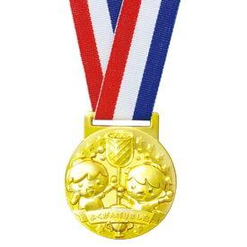 メダル 幼稚園 運動会 メダル プレゼント 運動会 #3596 3D合金メダル 玉入れ【AC】【QCB27】