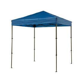 テント 大型 テント ワンタッチ バーベキューテント BDK-125 BUNDOK ワンアクションタープ アルミコンパクト 200【KA】【QBJ38】