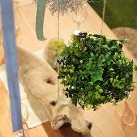 東谷 植物 飾り LFS-902D ボールフェイクグリーンS【AZM】【QBJ38】