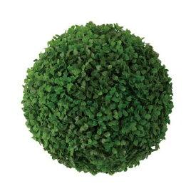 東谷 植物 飾り LFS-903A ボールフェイクグリーンL【AZM】【QBJ38】