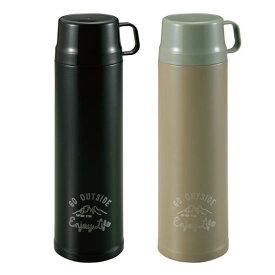 水筒 ステンレス 水筒 おしゃれ UE-3489 モンテ 2WAYダブルステンレスボトル900 【CAG】【QCA04】