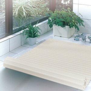 風呂 ふた 蓋 風呂 フタ 風呂 HB-3156 シンプルPシャッター風呂ふたW15 IV 【AP】【QCB27】